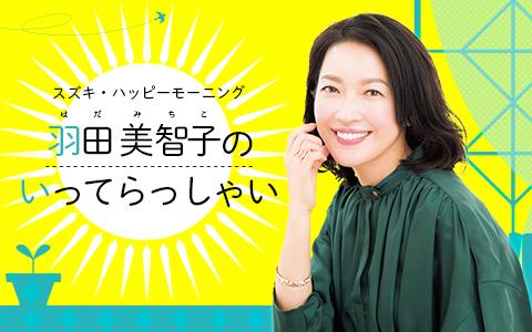 情熱ライブ!Voice〜MUSIC SQ